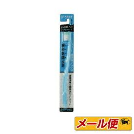 【5個までネコポス可】大正製薬 歯医者さん150 歯ブラシ フラットタイプ ふつう 1本