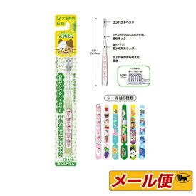 【5個までネコポス可】大正製薬 歯医者さん 歯ブラシ ようちえん 3才〜6才用 ふつう 1本