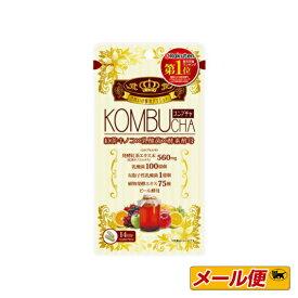 【2個までネコポス可】ユーワ KOMBUCHA(コンブチャ) 42粒