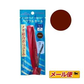 【2個までネコポス可】コーセー ファシオ(FASIO) パワフルカール マスカラ EX (メガボリューム) BR300(ブラウン)