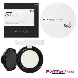 【1個までゆうパケット可】カネボウ ケイト(KATE) レアペイントファンデーションN 100(白色)