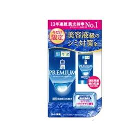 【数量限定セット】ロート製薬 肌ラボ 白潤 プレミアム 薬用浸透美白化粧水