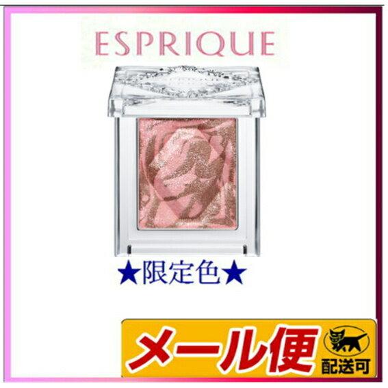 【5個までネコポス可】【限定カラー】コーセー ESPRIQUE (エスプリーク)セレクト アイカラー PK808
