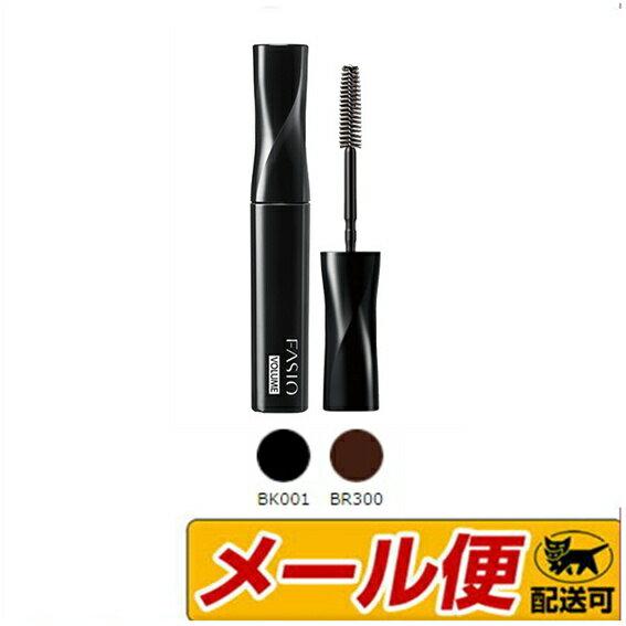 【3個までネコポス可】コーセー ファシオ(FASIO) パワフルカール マスカラ ボリューム BK001 (ブラック)