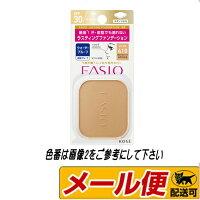 コーセーファシオ(FASIO)ラスティングファンデーションWPBO310(ベージュオークル310)