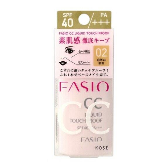 コーセー ファシオ(FASIO) CC リキッド タッチプルーフ 02(自然な肌色)