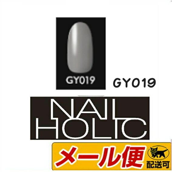 【5個までネコポス可】コーセー ネイルホリック(NAILHOLIC) GY019 5mL