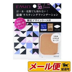 【1個までネコポス可】【限定品】コーセー ファシオ(FASIO) ラスティング ファンデーションWPキット3 OC415(オークル415)