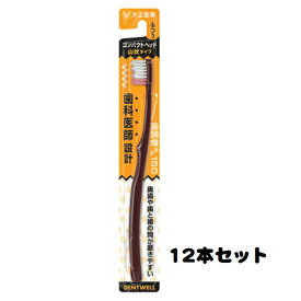 【12本セット品】大正製薬 歯医者さん150 歯ブラシ 山状タイプ ふつう 12本