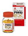 【タケダ薬品】アリナミンEX PLUS(アリナミンexプラス) 270錠 「第3類医薬品」