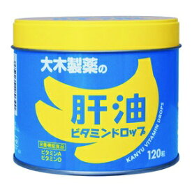 【大木製薬】 大木製薬の肝油ビタミンドロップ 120粒入 (栄養機能食品) 【健康食品】