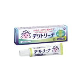 【大正製薬】 デリトリーナ 12g 【第2類医薬品】