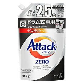 【花王】 アタックZERO ドラム式専用 特大サイズ つめかえ用 860g 【日用品】