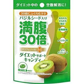 【グラフィコ】 満腹30倍 ダイエットサポートキャンディ キウイ 42g 【健康食品】