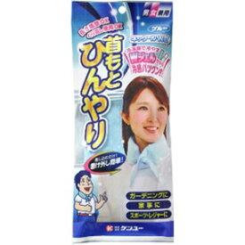 【ケンユー】 ネックールW II ブルー 1個入 【日用品】