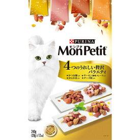 【ネスレ日本】 モンプチ ボックス 4つのうれしい贅沢バラエティ 240g 【日用品】