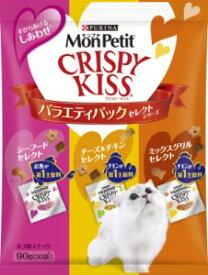 【ネスレ日本】 モンプチ クリスピーキッス バラエティパック セレクトシリーズ 30袋入 【日用品】