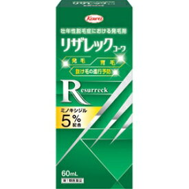 【第1類医薬品】 【興和】 リザレックコーワ 60mL