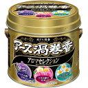 【アース製薬】 アース渦巻香 アロマセレクション 缶入 30巻 【防除用医薬部外品】