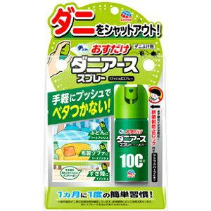 【アース製薬】 おすだけ ダニアース スプレー シトラスハーブの香り 100回分 (23mL) 【日用品】