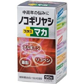 【京都薬品ヘルスケア】 ノコギリヤシ+マカ 90粒入 【健康食品】