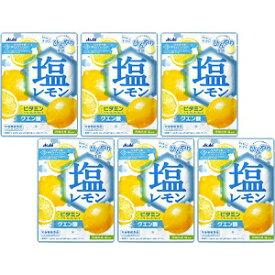 【アサヒ】 塩レモンキャンディ 81g×6袋 【フード・飲料】