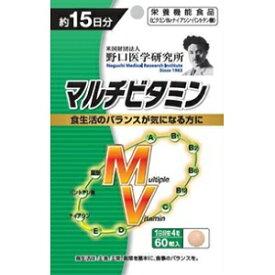 【明治薬品】 野口医学研究所 マルチビタミン 60粒 【健康食品】