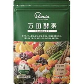 【あす楽対応】【万田発酵】 万田酵素 STANDARD ペースト分包タイプ 2.5g×31包入 【健康食品】
