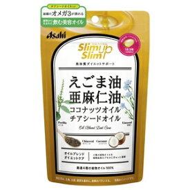 【アサヒ】 スリムアップスリム 4種の植物オイルカプセル 90粒 【健康食品】