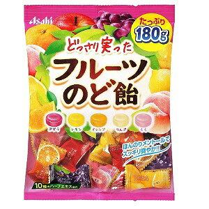 【アサヒ】 どっさり実ったフルーツのど飴 180g 【フード・飲料】