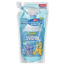 【アース・ペット】 ジョイペット 液体消臭剤 詰替 360mL 【日用品】