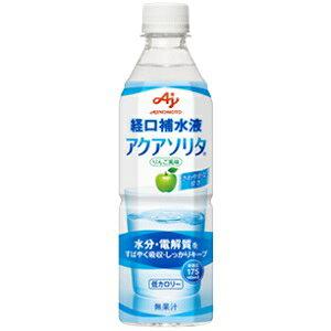 【味の素】 経口補水液 アクアソリタ ペットボトル 1ケース (500mL×24本入) 【フード・飲料】