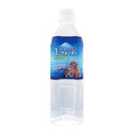 【アース・ペット】 ペットの天然水 Vウォーター 500mL 【日用品】