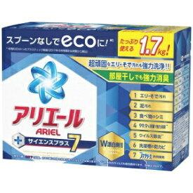 【P&G】 アリエール サイエンスプラス7 ラージサイズ 1.7kg 【日用品】