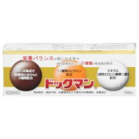 【全薬工業】 ドックマン 120錠 【第(2)類医薬品】