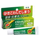 【全薬工業】 ピロットリペア軟膏 12g 【第(2)類医薬品】