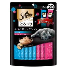 【マースジャパン】 マースジャパンリミテッド SMT31 とろ〜りかつおセレ 12g×20袋 【日用品】