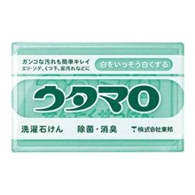 【東邦】 ウタマロ 洗濯用石けん 133g 【日用品】