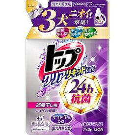 【ライオン】 トップクリアリキッド抗菌 詰め替え 720g 【日用品】