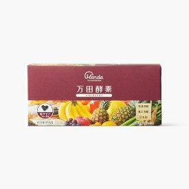 【万田発酵】 万田酵素 MULBERRY 粒 7粒×30袋 【健康食品】