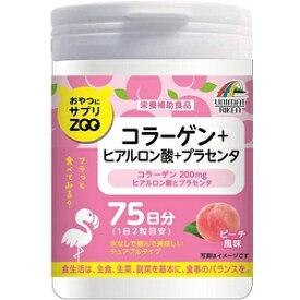 【ユニマットリケン】 おやつにサプリZOO コラーゲン+ヒアルロン酸 150粒 【健康食品】