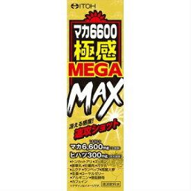 【井藤漢方製薬】 マカ6600極感MEGA MAX 50mL 【健康食品】