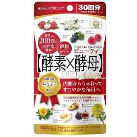【メタボリック】 イースト×エンザイムダイエット ビューティ 60粒 【健康食品】