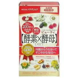 【メタボリック】 イースト×エンザイムダイエット ビューティ 132粒 【健康食品】