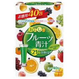 【ユーワ】 おいしいフルーツ青汁 3g×40包 【健康食品】