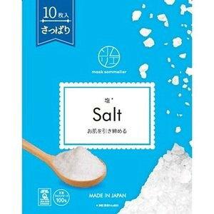 【ジャパンギャルズ】 マスクソムリエ 塩 10枚入 【化粧品】