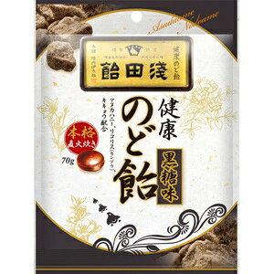 【浅田飴】 のど飴黒糖味 70g 【フード・飲料】