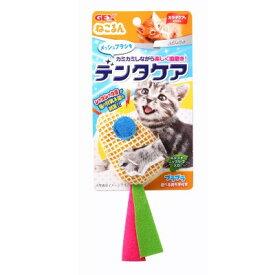 【ジェックス】 デンタケア マウス 1コ入 【日用品】