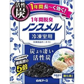 【白元アース】 ノンスメル 冷凍室用置き型 1年間脱臭 1個入 【日用品】