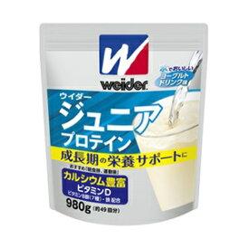 【森永製菓】 ウイダー ジュニアプロテイン ヨーグルトドリンク味 980g 【健康食品】